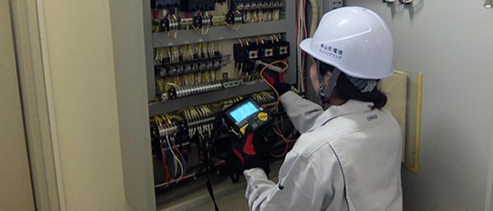 電気保安事業