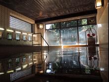 寒河江市市民浴場